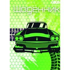 Щоденник шкільний RETRO CAR, А5, 40 арк, м'яка обкл., скоба, УФ-лак, SMART Line. ZB.13100