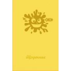 Щоденник шкільний SMILE, В5, 40арк, тверд. обкл., матова ламінація, KIDS Line, ZB.13760-08