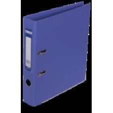 Реєстратор ELITE двост. А4, 50мм PP, фіолетовий, збірний BM.3002-07с