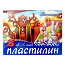 """Пластилін """"Луч"""" 18кол. восковий Фантазія 25С1524-08"""
