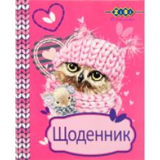 Щоденник шкільний OWL, А5, 40л, м'як. обкл., скоба, УФ-лак, KIDS Line, ZB17.13101