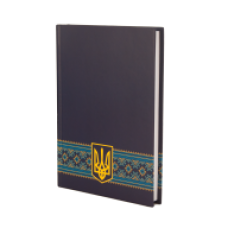 Щоденник недатований UKRAINE, A5, 288 стр. темно-синій ВМ. 2021-03