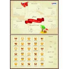 Карта мечты в тубусе Dream and Go Ukraine. 50094