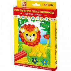 """Набір """"Луч"""" для малюваня пластиліном """"Левеня"""" 24с1493-08"""