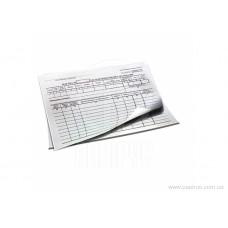 Картка складського обліку  А5 картон