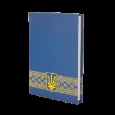 Щоденник недатований А5 BUROMAX UKRAINE 288 стр синій ВМ.2021-02