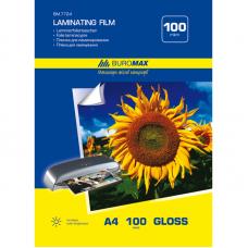 Плівка для ламінування 100мкм, A4 (216x303мм), 100 шт., ВМ. 7724