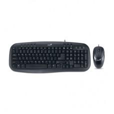 Комплект Genius КМ-210 USB Ru 31330219102 клавіатура+миша